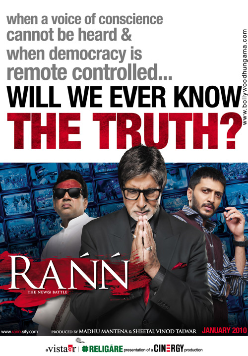 Vizionare online filmul Rann  (2010), cu subtitrare în Română şi calitate HD