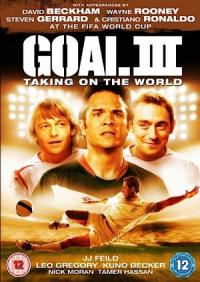 Goal! III