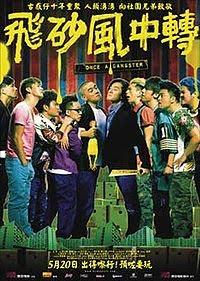 Imagine film online Once a Gangster (2010) - Film Online Subtitrat