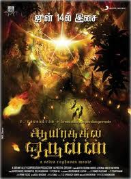 Film online - Aayirathil oruvan (One Man in a Thousand) (2010)