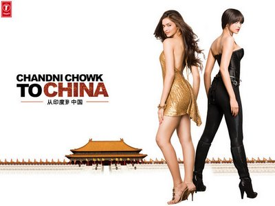 Poster Imagine Chandi Chowk To China
