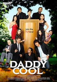 Poster Imagine Daddy Cool (Subtitrat in Romana)