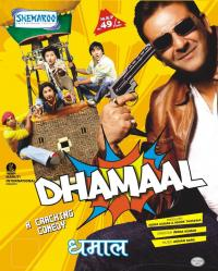 Poster Imagine Dhamaal (Subtitrat in Romana)