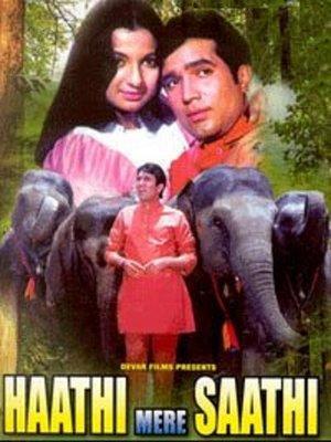 Prietenii mei Elefanti - Haathi Mere Saathi 1971