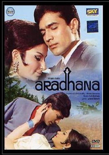 Imagine film online Vandana - Aradhana