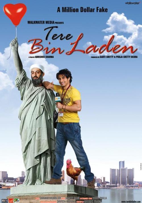 Vizionare online filmul Fără tine, Bin Laden!, cu subtitrare în Română şi calitate HD