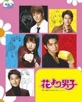 Poster Imagine Boys Over Flowers - Episodul 4