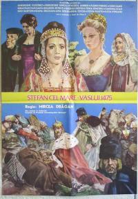 Stefan cel Mare (1974)