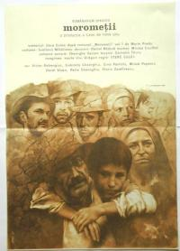 Morometii (1988)