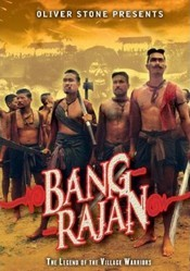Imagine film online Bangrajan (2000)