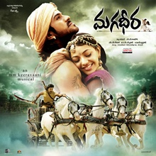 Magadheera (2009) online