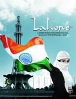 Imagine film online Lahore (2010)