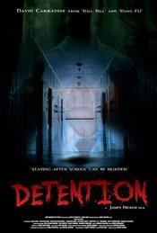 Detention - Detenţie (2010)