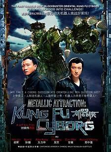 Vizionare online filmul Kung Fu Cyborg [HD], cu subtitrare în Română şi calitate HD