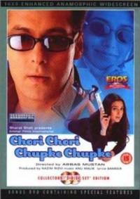 Chori Chori Chupke Chupke [HD]