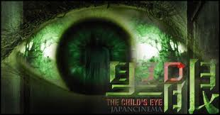 an analysis of the topic of the eyes of a child This topic may use 'he' and 'she' in turn – please change to suit your child's sex he will be making eye contact with you and you will be smiling at each other he will be able to 'read' his eye muscles work well and he can follow you with his eyes, moving from looking at one object to another and focus on small objects.