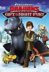 Dragon Gift of the Night Fury (2011)
