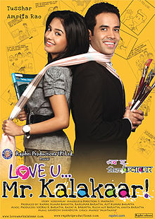 Love U....Dl. Kalakaar(2011)