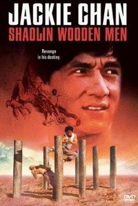 Imagine film online Shaolin Wooden Men (1976)