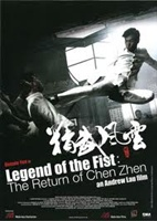 Legend of the Fist:The Return of Chen Zhen (2010)