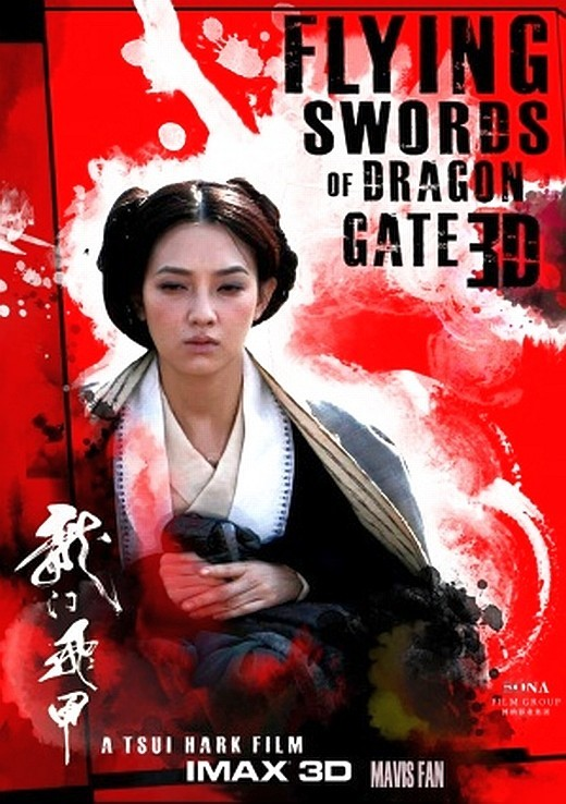 Poster Imagine The Flying Swords of Dragon Gate (2011)