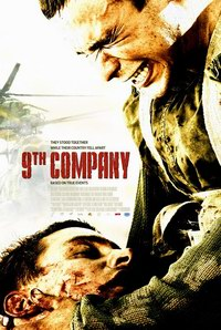 9th Company (2005) A 9-a companie