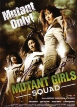 Mutant Girls (2010) online