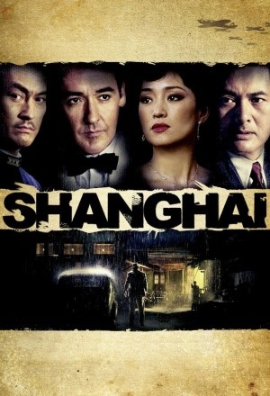 Poster Imagine Shanghai (2010)