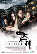 The Four (2012)