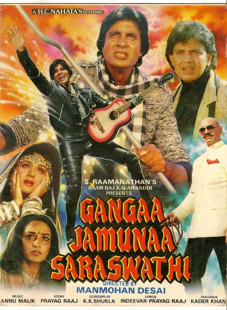 Vizionare online filmul Gangaa Jamunaa Saraswathi - Destinul Lui Ganga (1988), cu subtitrare în Română şi calitate HD