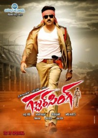Poster Imagine Gabbar Singh (2012)
