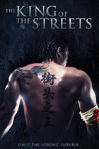 King Of The Streets (2012)