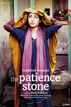 Poster Imagine The Patience Stone (2012)