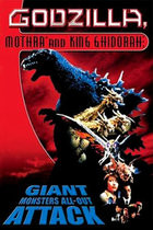 Poster Imagine Godzilla, Mothra And King Ghidorah Giant Monsters All-Out Attack (2001)