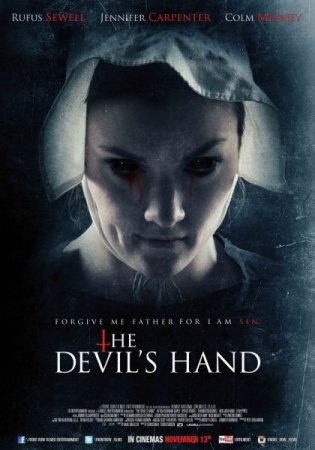 The Devil's Hand – Mana Diavolului 2014