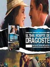 Film Online Ultima noapte de dragoste